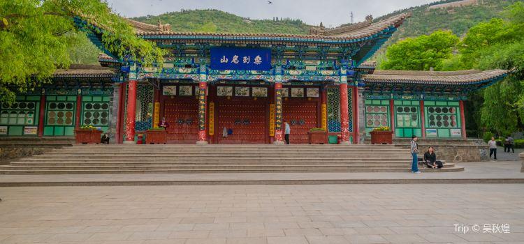 Wuquanshan Park2