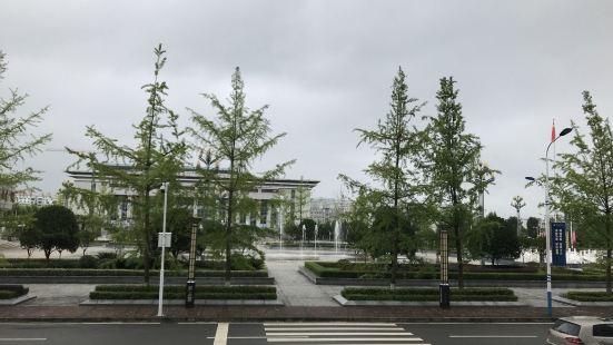 Zunyi Medical College