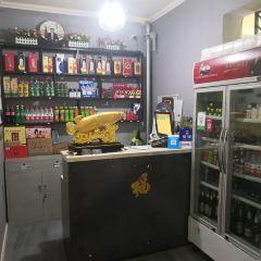 老煤城小吃部(育龍家園店)用戶圖片