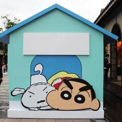 松山文化創意園區用戶圖片