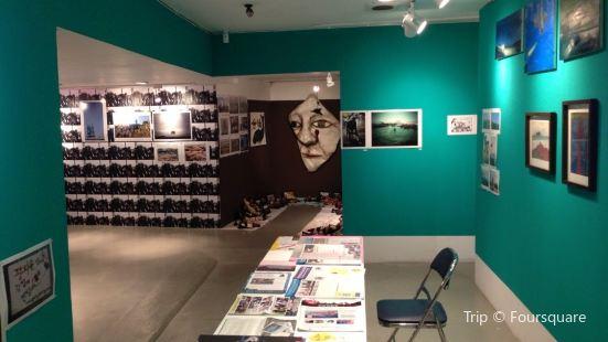 평화박물관