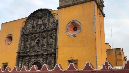 La Parroquia Antigua