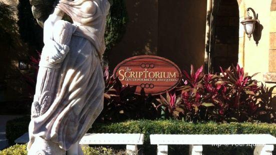 The Scriptorium: Center for Biblical Antiquities