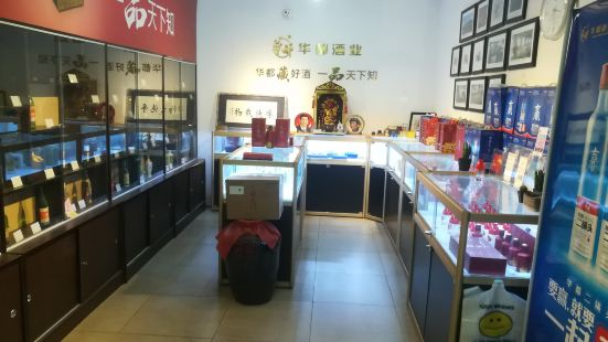 Beijing Qianding Old Liquor Museum