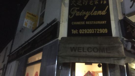 Fairyland Chinese Restaurant