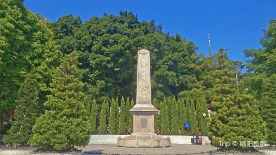 抗戰陣亡將士紀念碑