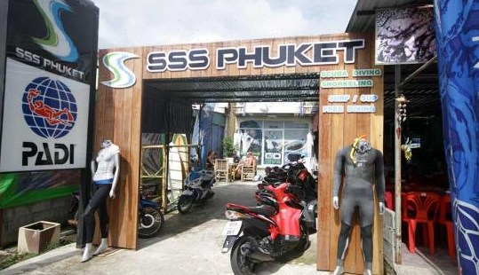 SSS Phuket Dve & Surf Center