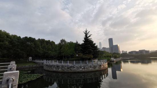 The Haima Park