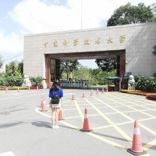 中国科学技术大学-合肥-_WeCh****58518