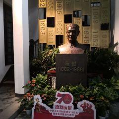 Cheng Qian Residence User Photo
