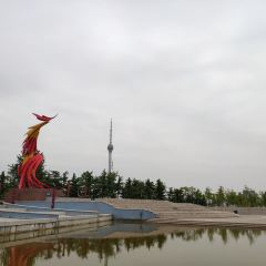 Fenghuang Plaza User Photo