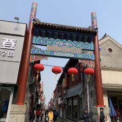 Quancheng Road User Photo