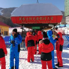Yabuli Xinhao Sun Ski Resort User Photo