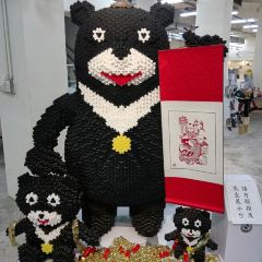 嘉義文化創意産業園区のユーザー投稿写真
