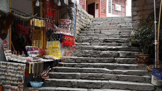 Wulishiban Street