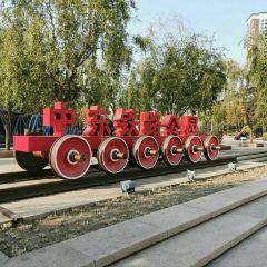Zhongdongtielu Park User Photo