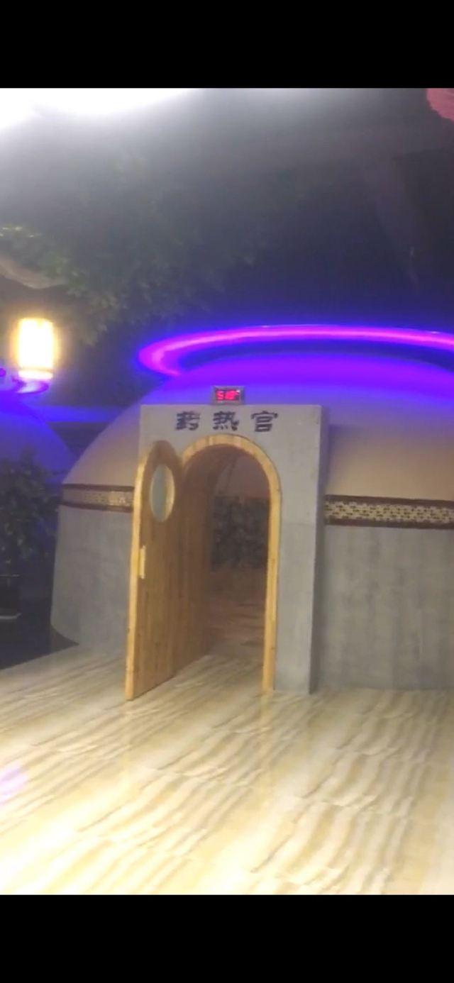 泰山天池溫泉