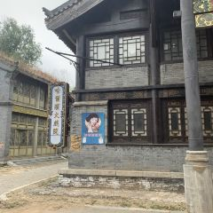 Guandong Movie City User Photo