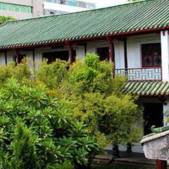 Qiongtai Academy User Photo
