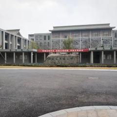 닝보대학교 여행 사진
