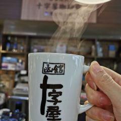 函館朝市用戶圖片