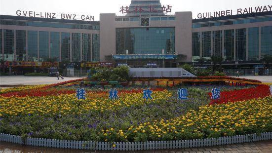桂林北站廣場