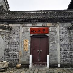 Taizhou Old Street User Photo
