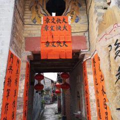 Nanshe Ming and Qing Ancient Village User Photo