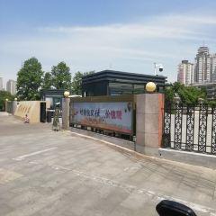 Xuzhou Museum User Photo
