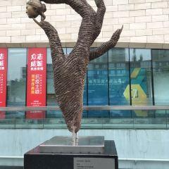 쓰촨미술관 여행 사진