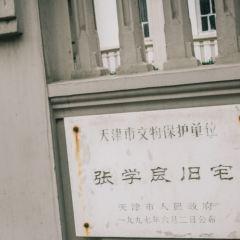 장씨수부박물관 여행 사진