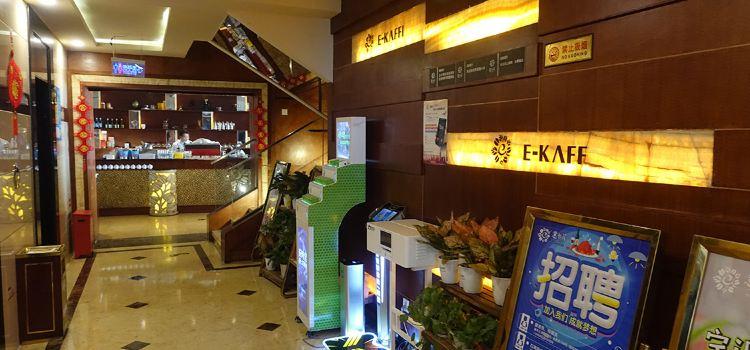 意卡菲·35樓俯瞰寧波全景(旋轉餐廳)2
