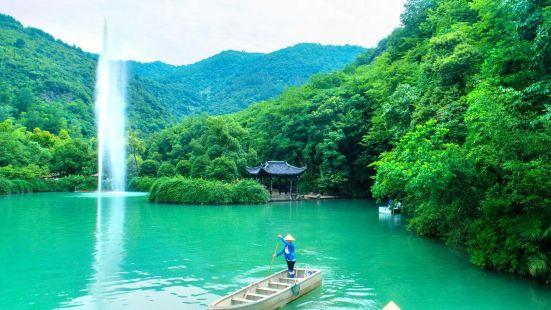 Chuiyun Tongtian River Scenic Area