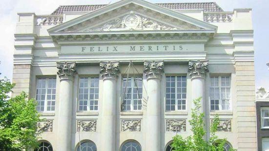Felix Meritis Building