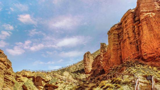 평산호대협곡