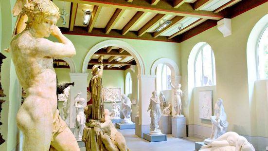 格蘭特美術館