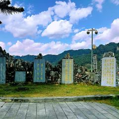 Malipo Martyrs Cemetery User Photo