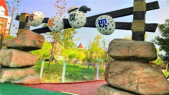 鄭州松鼠部落森林假日公園