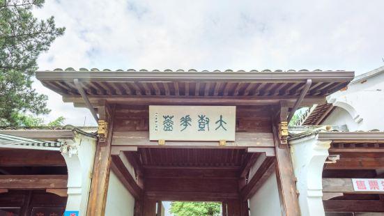 大樹王景區