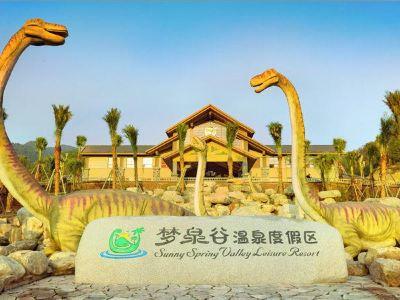Hengdian Sunny Spring Valley Leisure Resort