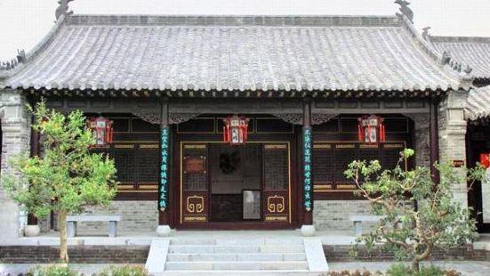 Former Residence of Tang Bohu