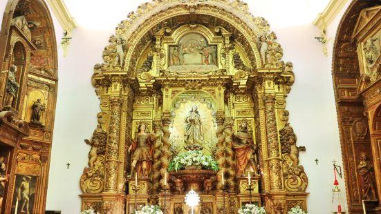Capilla de San Onofre