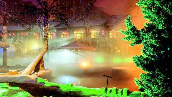 Beiguo Hot Spring (Daqing)