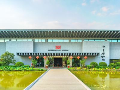 Xuzhou Imperial Decree Museum