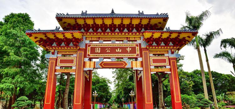 Shantou Zhongshan Park