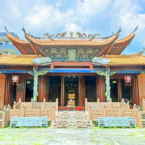 Tingzhou Confucian Temple