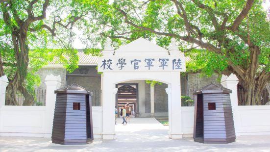 Huangpu Military Theme Park