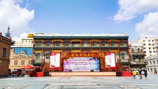Laodaowai