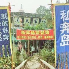 Panlong Forest Park User Photo