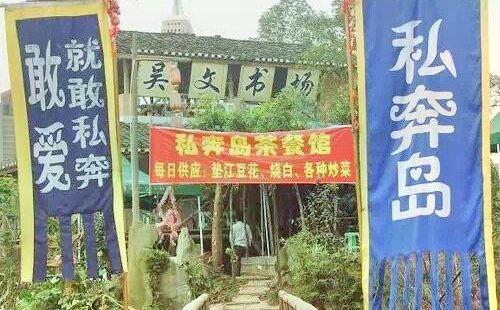 Panlong Forest Park